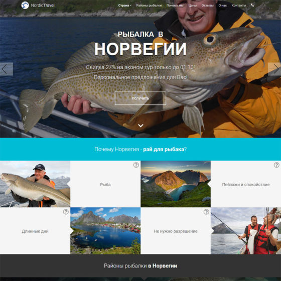 fish.nordictravel.ua
