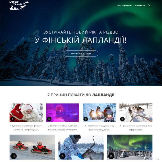 lapland.nordictravel.ua